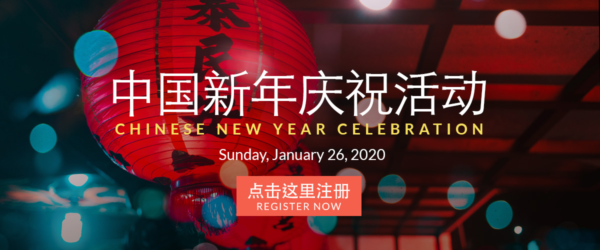 chinese-new-year-2020